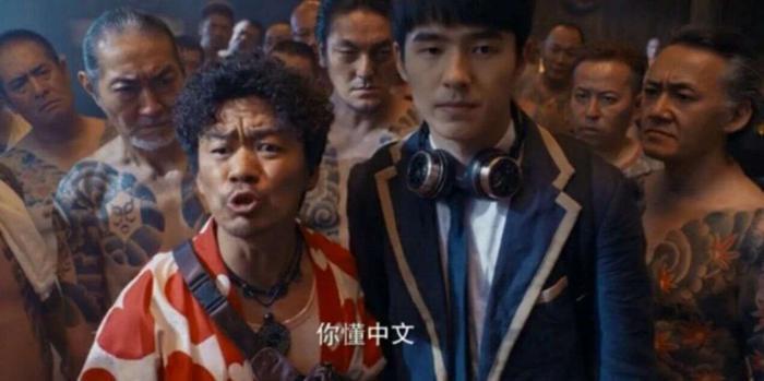 Lưu Hạo Nhiên trở thành diễn viên 9X duy nhất có tổng doanh thu phòng vé trên 10 tỷ NDT Ảnh 3