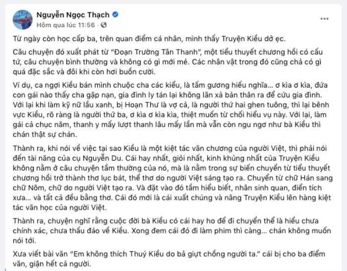 Nhà văn Nguyễn Ngọc Thạch làm 'dậy sóng' dư luận khi phát ngôn chê bai truyện Kiều của Nguyễn Du Ảnh 2