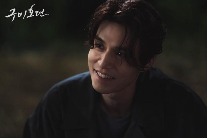 3 lý do xem 'Bạn trai tôi là hồ ly' của Lee Dong Wook - Kim Bum tối nay: Sẽ khuynh đảo châu Á? Ảnh 14
