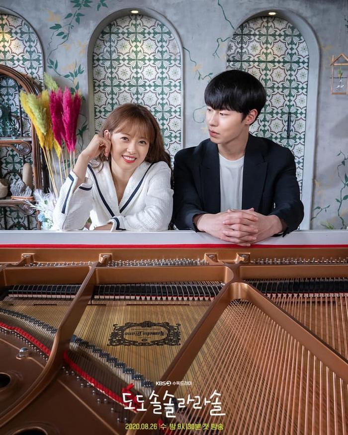 Phim 'Bạn trai tôi là hồ ly' của Lee Dong Wook đạt rating thấp hơn phim 'Ký sự thanh xuân' của Park Bo Gum khi lên sóng tập 1 Ảnh 3