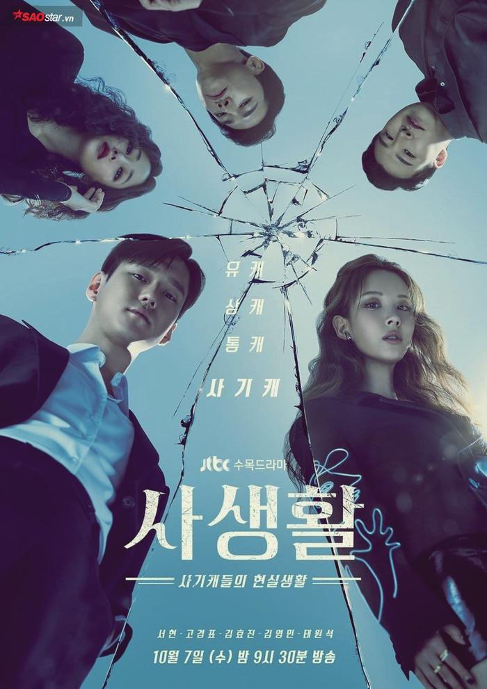 Phim 'Bạn trai tôi là hồ ly' của Lee Dong Wook đạt rating thấp hơn phim 'Ký sự thanh xuân' của Park Bo Gum khi lên sóng tập 1 Ảnh 4