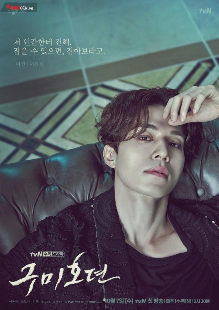 Phim 'Bạn trai tôi là hồ ly' của Lee Dong Wook đạt rating thấp hơn phim 'Ký sự thanh xuân' của Park Bo Gum khi lên sóng tập 1 Ảnh 9