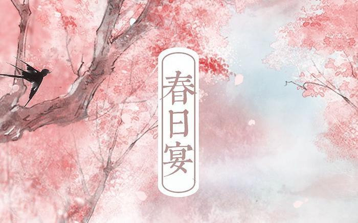 Thành Nghị và Viên Băng Nghiên tái hợp trong phim mới 'Xuân nhật yến'? Ảnh 2