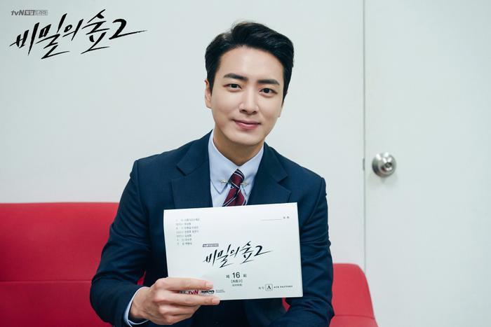 10 diễn viên - phim Hàn được yêu thích đầu tháng 10: Park Bo Gum đứng nhất 5 tuần liền, bỏ xa loạt mỹ nam điển trai! Ảnh 3