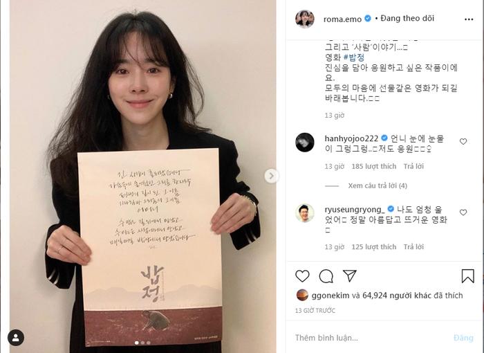 Xem cùng 1 bộ phim: Song Hye Kyo xúc động, Han Ji Min khóc đỏ mắt bị Han Hyo Joo phát hiện Ảnh 9