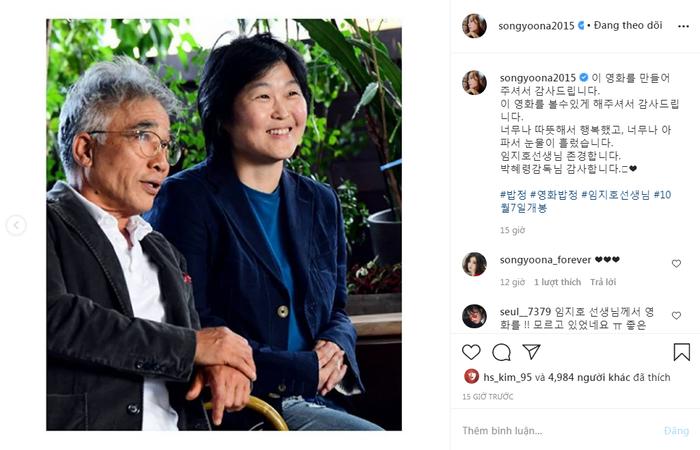 Xem cùng 1 bộ phim: Song Hye Kyo xúc động, Han Ji Min khóc đỏ mắt bị Han Hyo Joo phát hiện Ảnh 5