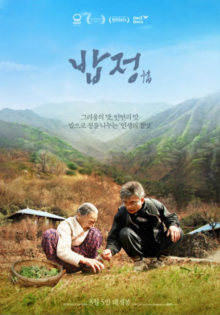 Xem cùng 1 bộ phim: Song Hye Kyo xúc động, Han Ji Min khóc đỏ mắt bị Han Hyo Joo phát hiện Ảnh 12