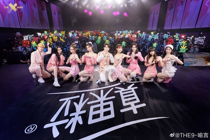 Mạnh Mỳ Kỳ, Lưu Vũ Hân công khai 'diss' nhau trên sóng truyền hình Ảnh 2