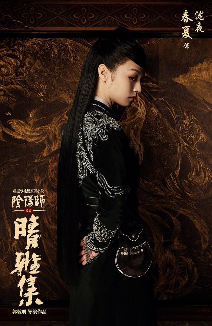 'Tình Nhã tập' tung poster và trailer: Triệu Hựu Đình toát vẻ tiên khí, Đặng Luân khoe cơ bắp Ảnh 5