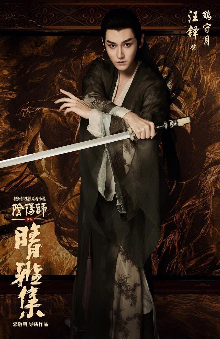 'Tình Nhã tập' tung poster và trailer: Triệu Hựu Đình toát vẻ tiên khí, Đặng Luân khoe cơ bắp Ảnh 6