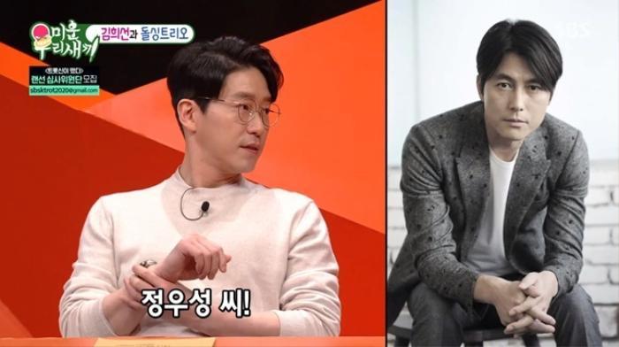 Tài tử Uhm Ki Joon 'phải lòng' Moon Geun Young, chọn Song Hye Kyo là diễn viên đẹp nhất Ảnh 1
