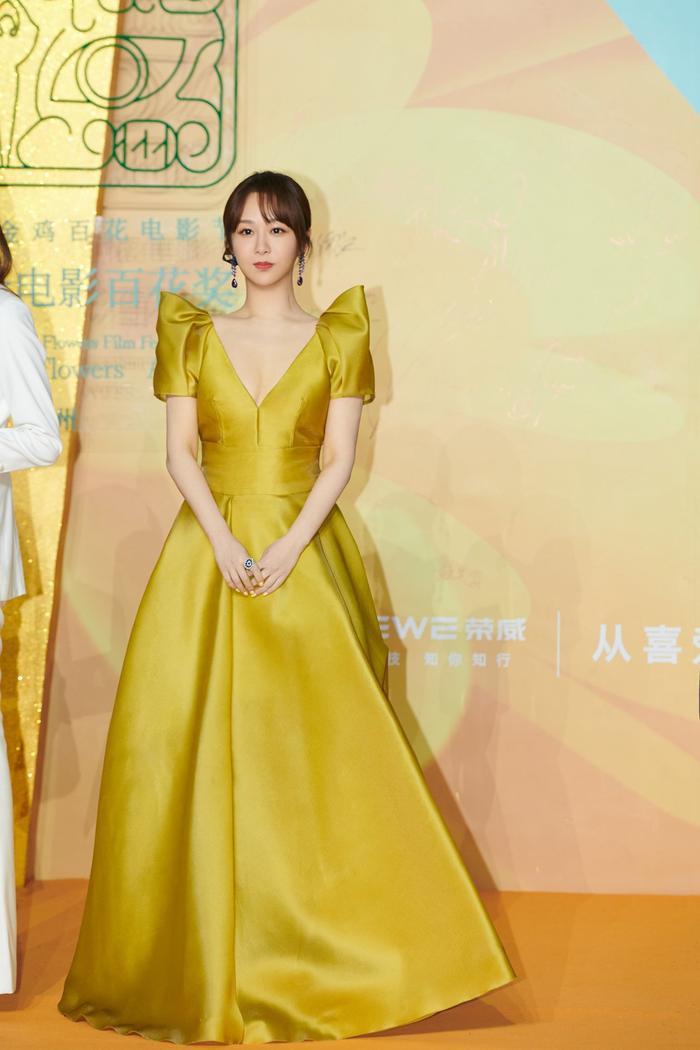 Dương Tử nhiều lần diện váy kém xinh, lộ khuyết điểm hình thể tại các sự kiện trang trọng Ảnh 11