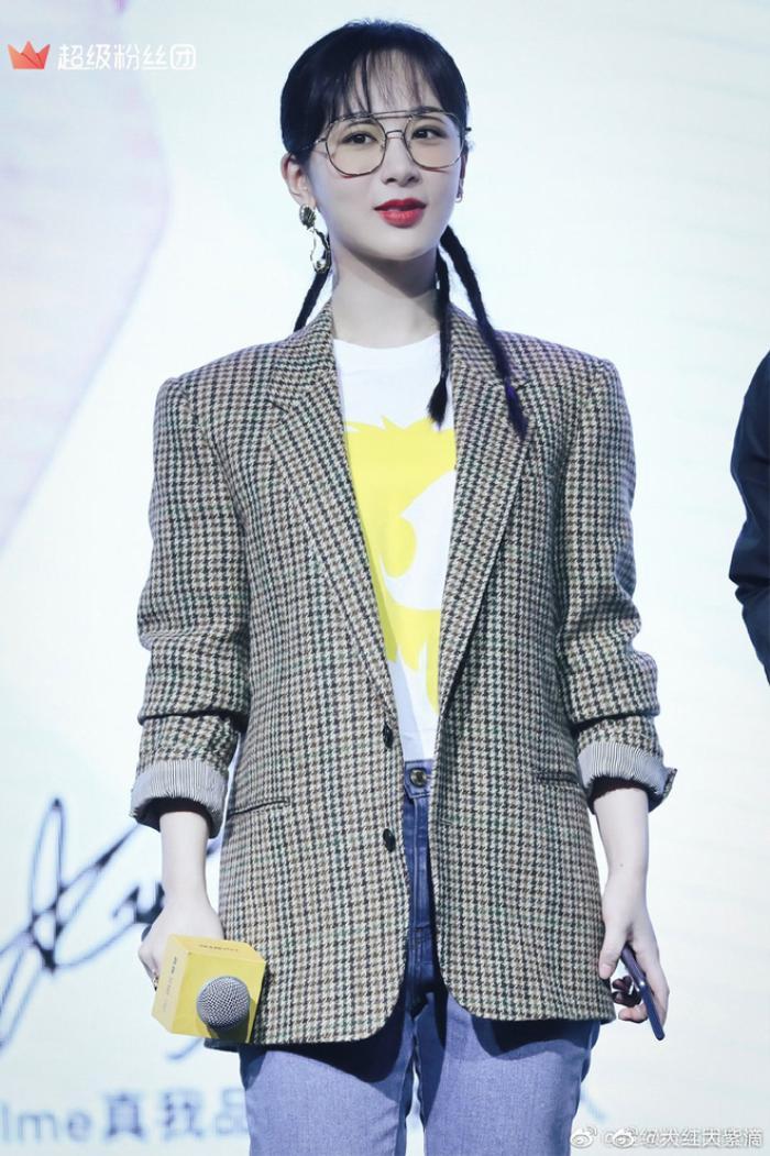 Dương Tử nhiều lần diện váy kém xinh, lộ khuyết điểm hình thể tại các sự kiện trang trọng Ảnh 9