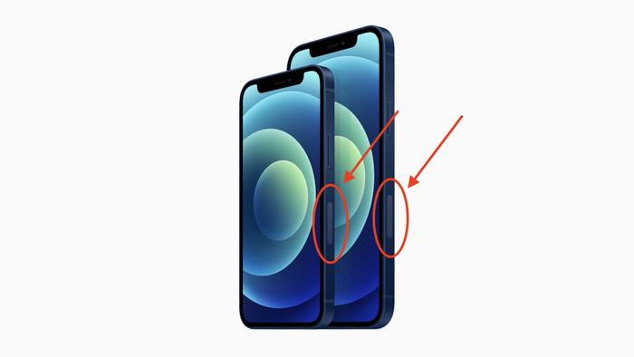 Rãnh cắt bí ẩn bên sườn phải iPhone 12 rốt cuộc có tác dụng gì? Ảnh 1