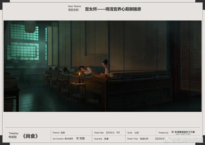 Sau Diên Hi công lược, Hứa Khải tái ngộ Ngô Cẩn Ngôn trong phim mới 'Thượng thực' Ảnh 5