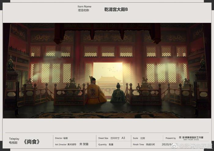 Sau Diên Hi công lược, Hứa Khải tái ngộ Ngô Cẩn Ngôn trong phim mới 'Thượng thực' Ảnh 7