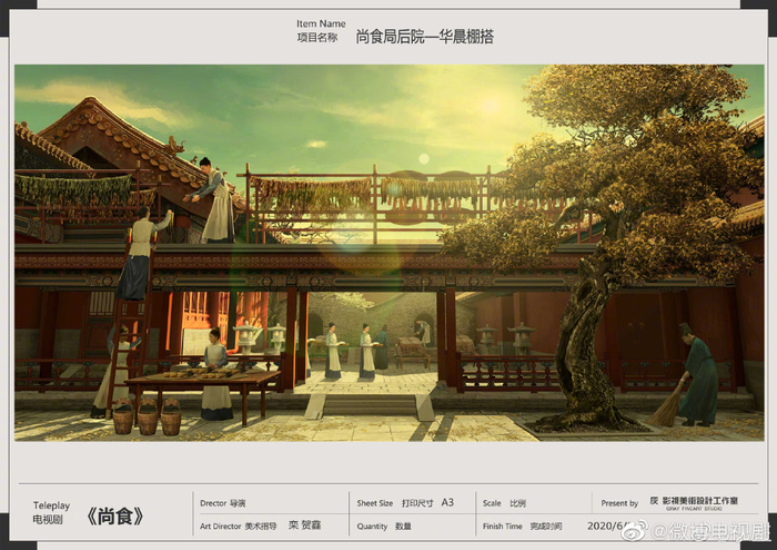 Sau Diên Hi công lược, Hứa Khải tái ngộ Ngô Cẩn Ngôn trong phim mới 'Thượng thực' Ảnh 9