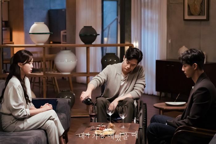 Rating 14/10: Phim của Lee Dong Wook và Kim Bum 'dậm chân tại chỗ' Ảnh 1