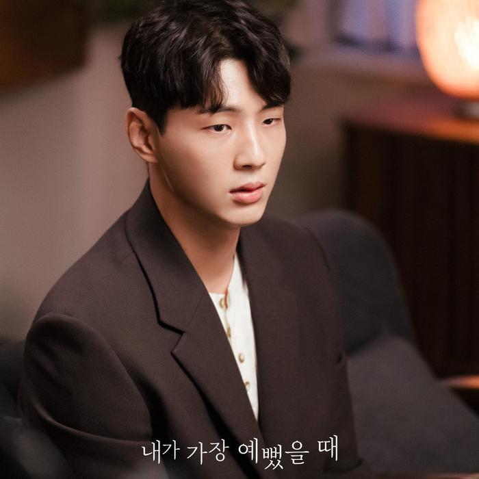 Rating 14/10: Phim của Lee Dong Wook và Kim Bum 'dậm chân tại chỗ' Ảnh 2