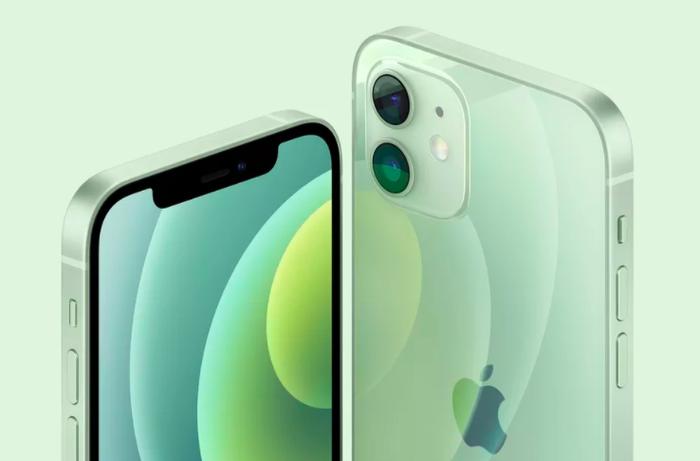 Sự kiện Apple ra mắt iPhone 12 hoàn toàn 'biến mất' ở Trung Quốc Ảnh 3