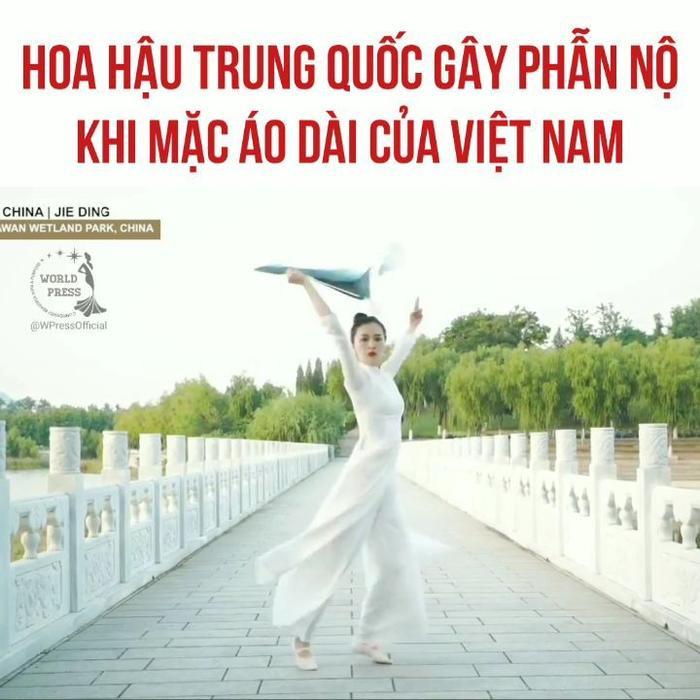 Thí sinh Trung Quốc gây phẫn nộ khi ngang nhiên mặc áo dài trình diễn trong phần thi tài năng Miss Earth 2020 Ảnh 1