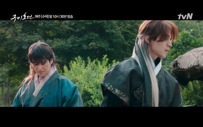 'Bạn trai tôi là hồ ly' tập 4: Lee Dong Wook vượt 18 tầng địa ngục để cứu người tình? Ảnh 9