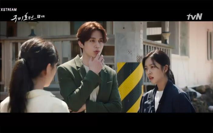 'Bạn trai tôi là hồ ly' tập 4: Lee Dong Wook vượt 18 tầng địa ngục để cứu người tình? Ảnh 3