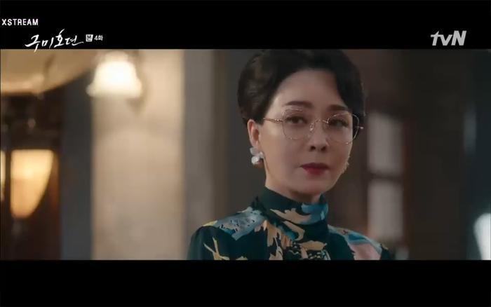 'Bạn trai tôi là hồ ly' tập 4: Lee Dong Wook vượt 18 tầng địa ngục để cứu người tình? Ảnh 12