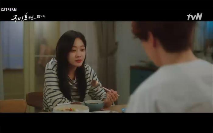 'Bạn trai tôi là hồ ly' tập 4: Lee Dong Wook vượt 18 tầng địa ngục để cứu người tình? Ảnh 14