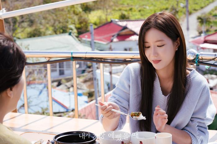 Rating 15/10: Phim 'Bạn trai tôi là hồ ly' của Lee Dong Wook rating giảm - Phim của Ji Soo kết thúc với thành tích cao nhất Ảnh 2