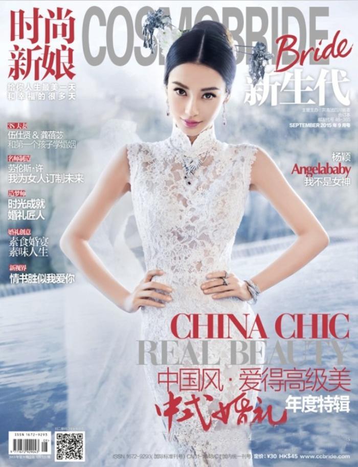 Fan ngây ngất vì Địch Lệ Nhiệt Ba & Angelababy mặc váy cưới đẹp như công chúa cổ tích Ảnh 3