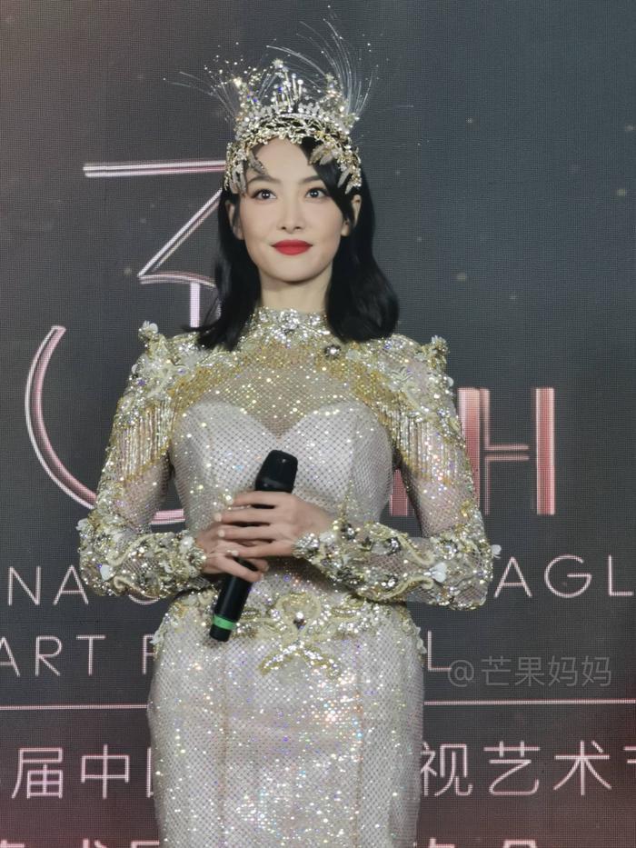 'Kim Ưng 2020': Tống Thiến trở thành nữ thần, Quan Hiểu Đồng kém sắc, Đàm Tùng Vận rạng rỡ bên Tống Uy Long Ảnh 43