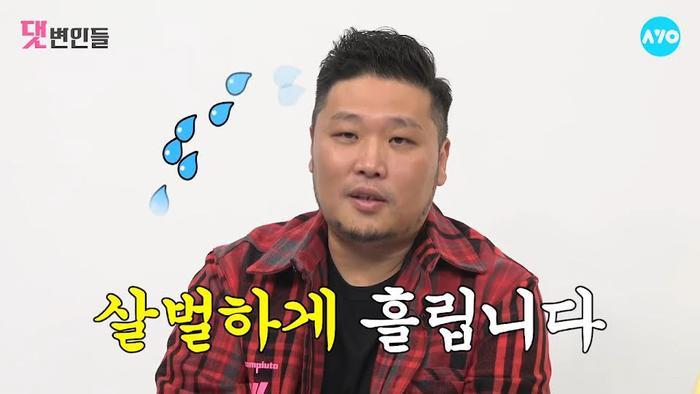 Tại sao trong các MV K-Pop, các thần tượng dù nhảy nhiệt tình vẫn không đổ mồ hôi?