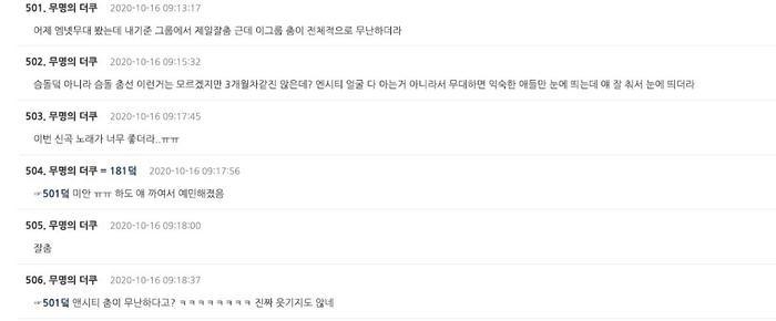 Shotaro (NCT) chinh phục netizen Hàn nhờ màn debut ngoạn mục Ảnh 2