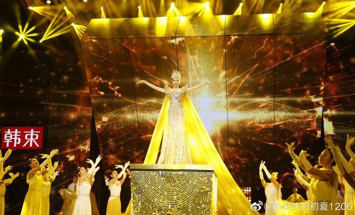 Tống Thiến bị chê là 'Nữ thần Kim Ưng' xấu nhất lịch sử vì chiếc váy thảm họa: Lép vế Triệu Lệ Dĩnh và Địch Lệ Nhiệt Ba! Ảnh 9