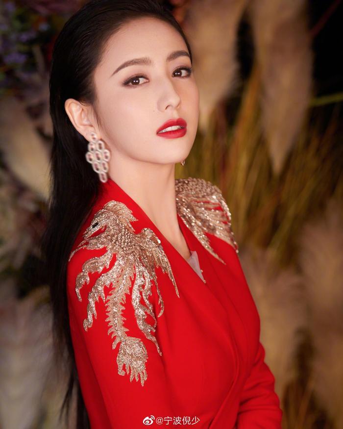 5 sao nữ không thể trở thành Nữ thần Kim Ưng khiến mọi người nuối tiếc Ảnh 10
