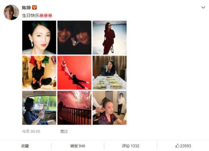 Suốt 11 năm, Trần Khôn luôn gửi lời chúc mừng sinh nhật đến 'tri kỷ' Châu Tấn Ảnh 3