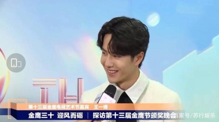Dưới ống kính sắc nét của Kim Ưng, Vương Nhất Bác có gặp tình trạng không xinh xắn như Tống Uy Long? Ảnh 8
