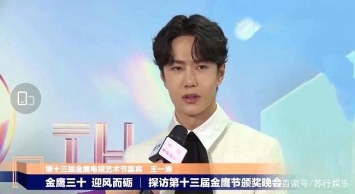 Dưới ống kính sắc nét của Kim Ưng, Vương Nhất Bác có gặp tình trạng không xinh xắn như Tống Uy Long? Ảnh 9