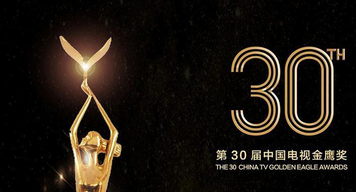 Kim Ưng 2020: Triệu Lệ Dĩnh - Vương Nhất Bác được khán giả yêu thích nhất, Thị đế và Thị hậu vô cùng xứng đáng Ảnh 1