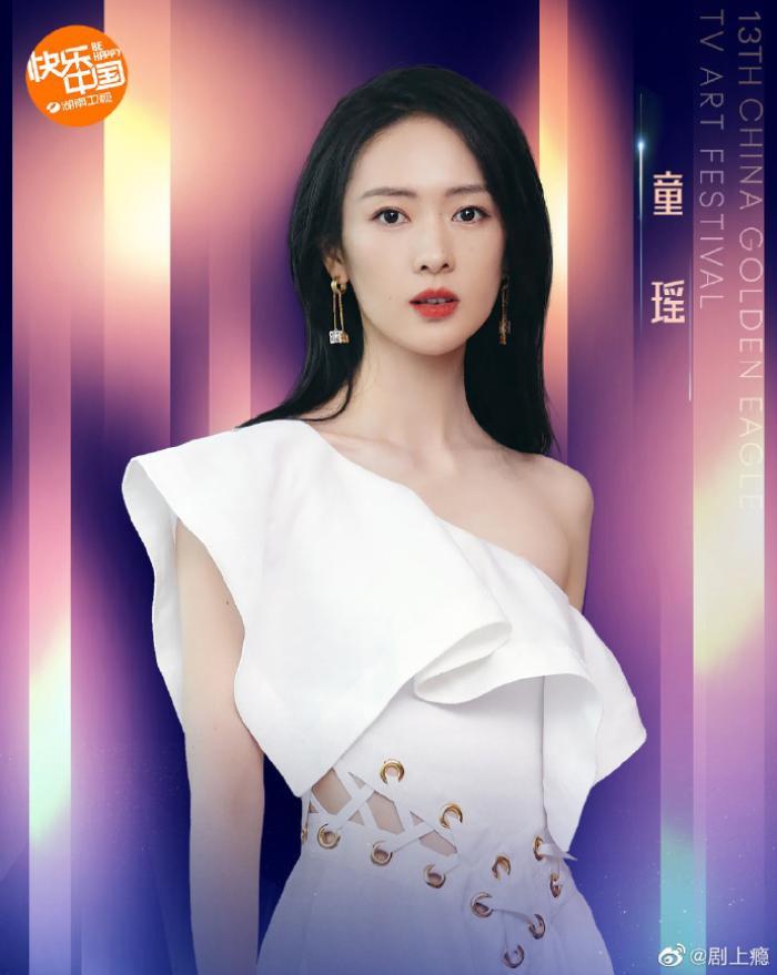 Kim Ưng 2020: Triệu Lệ Dĩnh - Vương Nhất Bác được khán giả yêu thích nhất, Thị đế và Thị hậu vô cùng xứng đáng Ảnh 12