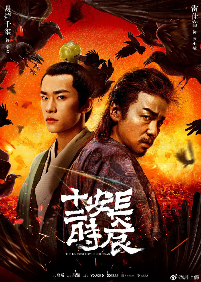 Kim Ưng 2020: Triệu Lệ Dĩnh - Vương Nhất Bác được khán giả yêu thích nhất, Thị đế và Thị hậu vô cùng xứng đáng Ảnh 10