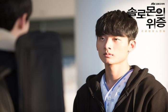 Tiết lộ 7 diễn viên thủ vai BTS trong phim của biên kịch 'Cô nàng cử tạ Kim Bok Joo': Suga là sát nhân? Ảnh 18