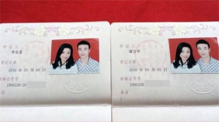 Bà dì 46 tuổi quyết lấy chồng 23 tuổi sau 60 ngày quen biết Ảnh 2