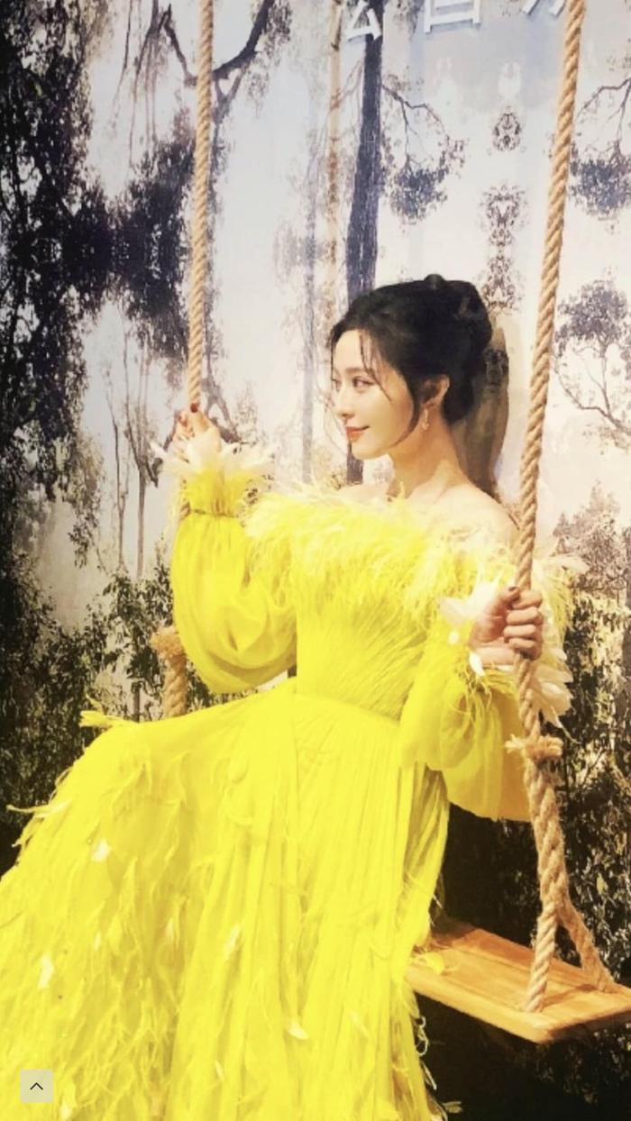 Chịu chơi như nữ hoàng thảm đỏ Phạm Băng Băng, mix váy tím lịm với tất xanh lét nổi bật tại sự kiện Ảnh 8
