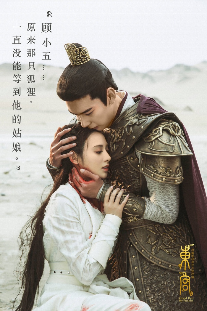 Những bộ phim truyền hình Trung Quốc bất ngờ nổi tiếng dù không sở hữu dàn sao đình đám Ảnh 11