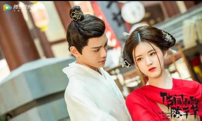 Những bộ phim truyền hình Trung Quốc bất ngờ nổi tiếng dù không sở hữu dàn sao đình đám Ảnh 12