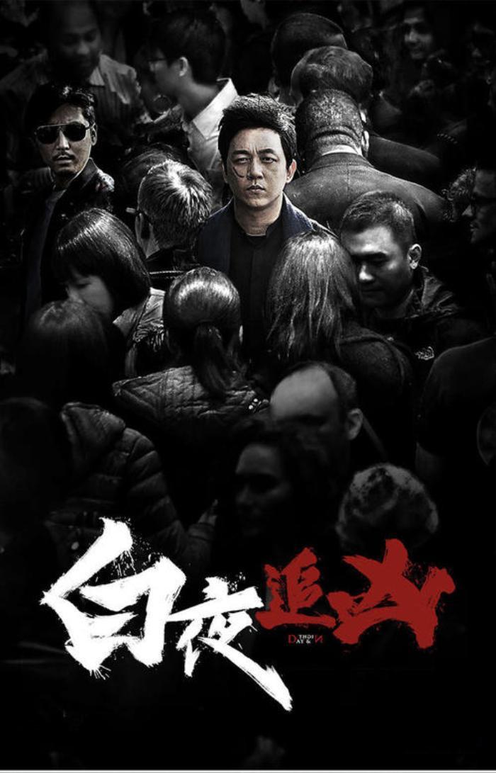 Những bộ phim truyền hình Trung Quốc bất ngờ nổi tiếng dù không sở hữu dàn sao đình đám Ảnh 5