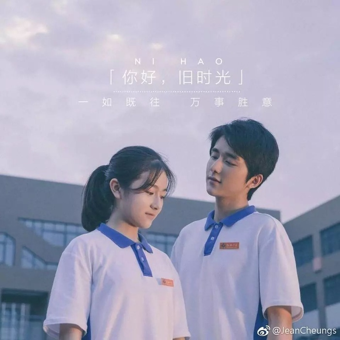 Những bộ phim truyền hình Trung Quốc bất ngờ nổi tiếng dù không sở hữu dàn sao đình đám Ảnh 6