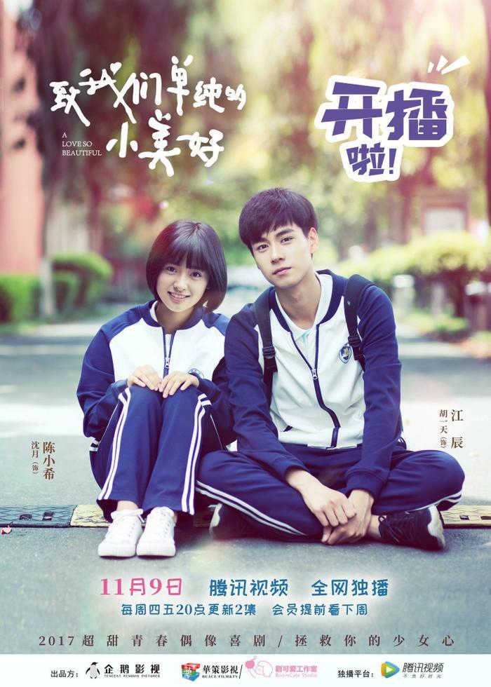 Những bộ phim truyền hình Trung Quốc bất ngờ nổi tiếng dù không sở hữu dàn sao đình đám Ảnh 7